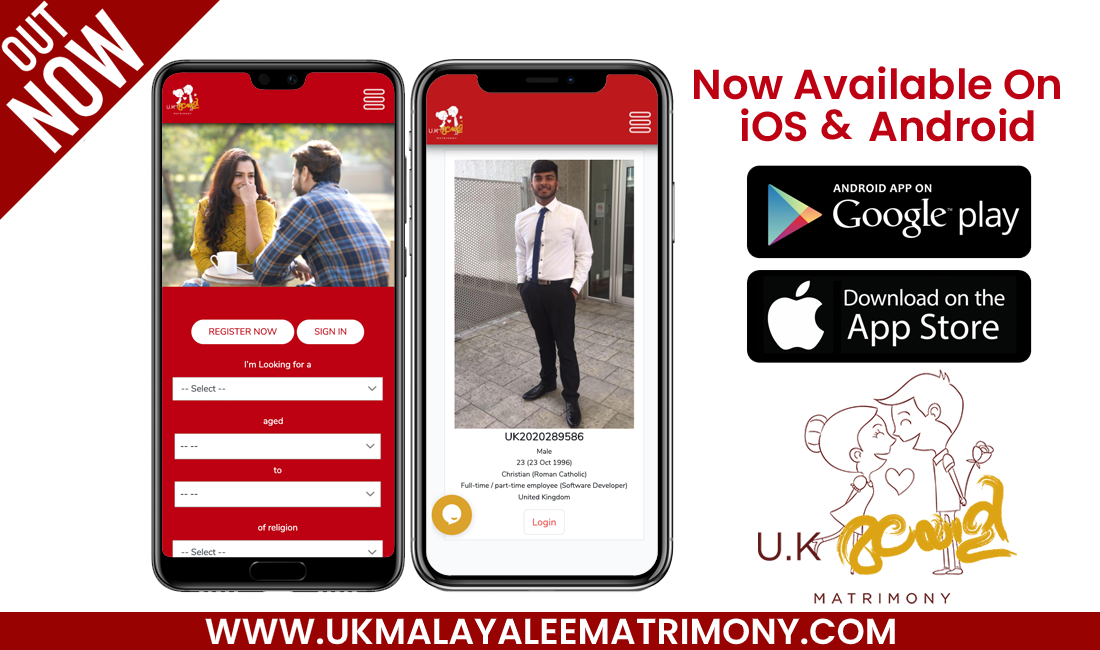 UK Malayalee Matrimony app now released on android and ios